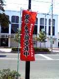 image/kaekko-2006-07-14T15:38:44-1.jpg
